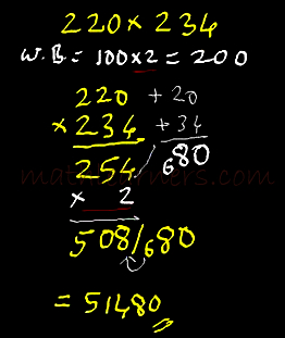 Vedic_Mathematics_Multiplication_Anurupyena_3