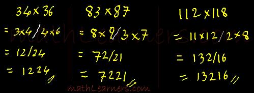 VedicMathematicsMultiplicationAntyaordasake