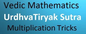 Urdhva Tiryak – Multiplication using Vedic Mathematics