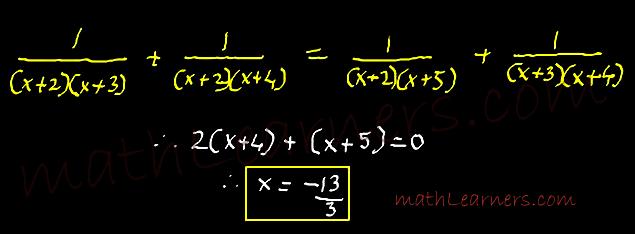 vedicmathequation1-jpg
