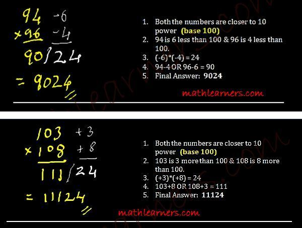 Vedic Mathematics trick to multiply numbers