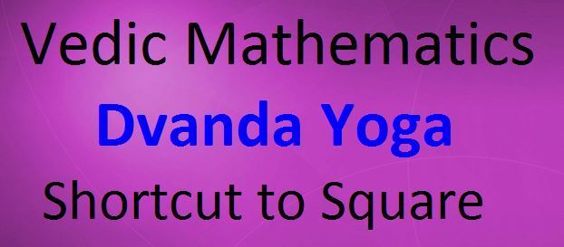 Dvanda Yoga shortcut to square a number