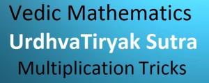 Urdhva Tiryak – Multiplication using Vedic Mathematics