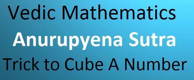 Vedic Mathematics Anurupyena